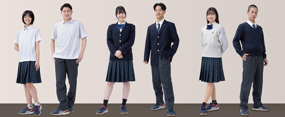 制服 北海道 高校